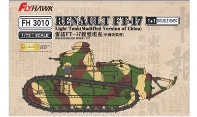 Renault FT-17 Light Tank, (Nidifiesd Version of China, 1+1 Double Ones