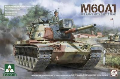 M60A1 U.S. Army Main Battle Tank