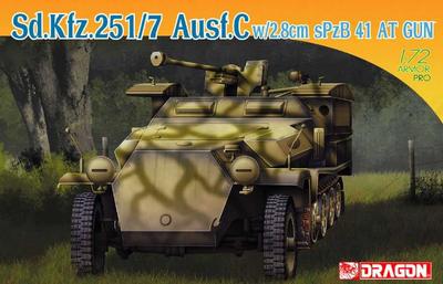 Sd.Kfz.251/7 Ausf.C w/2/8cm sPzB41 AT Gun (1:72)