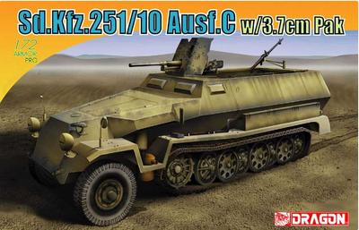 Sd.Kfz.251/10 Ausf.C w/3.7cm PaK (1:72)