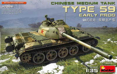 Chinese Medium Tank Type 59 Early Prod  - 1