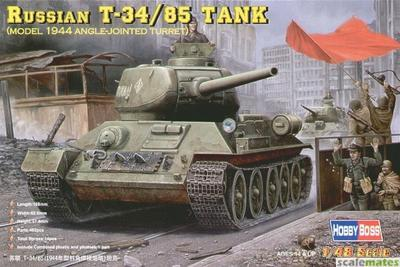 T-34/85 Model 1944 Angle-joined Turret