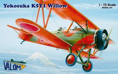 Yokosuka K5Y1 Willow