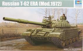 T-62 era Model 1972