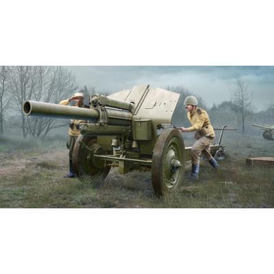 Soviet 122 mm Hotwizer 1938 M-30 Late Version