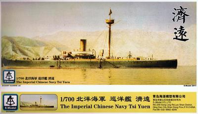 The Imperial Chinese Navy Tsi Yuen