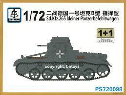 Sd.Kfz.265