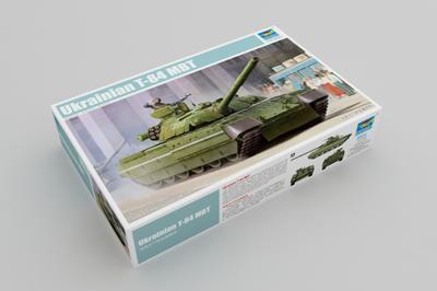 Ukrainian T-84 MBT - 1