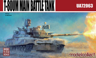 T-80M-1 MAIN BATTLE TANK