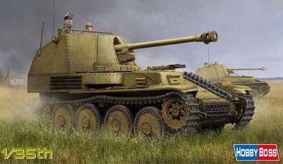 MARDER III Ausf.M SdKfz. 138 e.