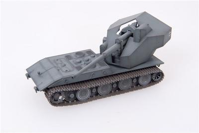 German WWII E-100 Panzer Weapon Carrier with 128mm Gub, 1946 - 1