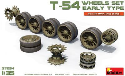 T-54 Wheels set early type