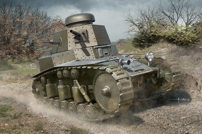 Soviet T-18 Light Tank Mod.1927
