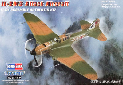 IL2 M3 Attack Aircraft