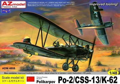 Po-2/CSS-13/K-62