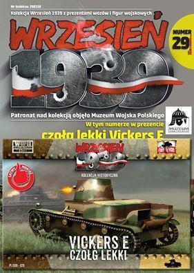 Vickers E jednověžový