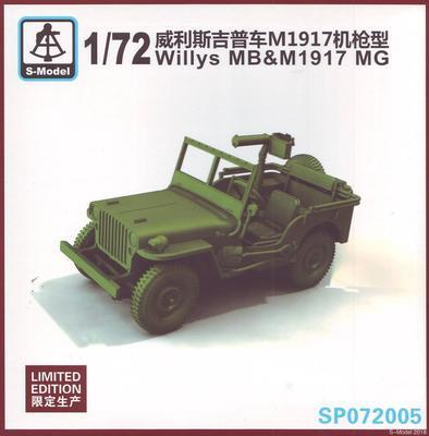 Willys MB&M1917 MG, 1 model