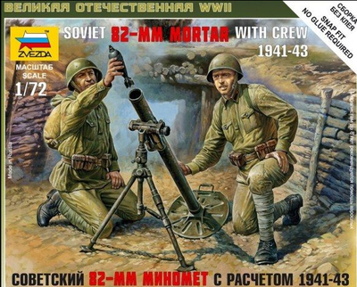 Soviet 82-MM Mortar with crew 1941-43