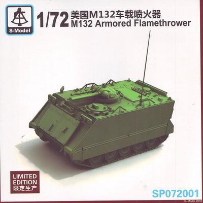 M132 Armored Falmethrower, 1 model