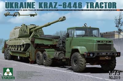 Ukraine KRAZ- 6446 Tractoe With Semi Trailer