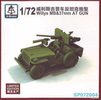 Willys MB&37mm AT gun, 1 model