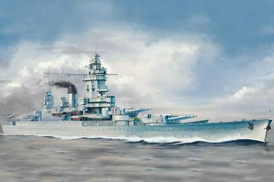 French Navy Strasbourg Battleship
