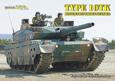 Type 10TK Hinomaru-Shiki-Sensha - 1