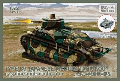 TYPE89 Japanese Medium tank KOU - Gasoline, Mid-production.