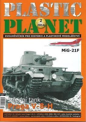 Plastic Planet 2014/2
