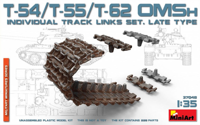 T54/55/62 OMSh Indiv. Track Links - 1