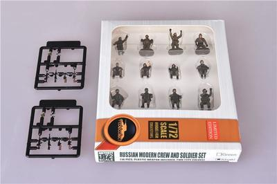 Russian Modern Crew and Sodier Set  16 fig. , Green,, limited edition.