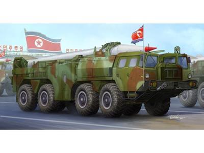 DPRK Hwasong -5 short-range missile - 1