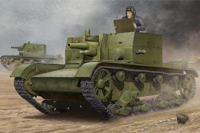 Soviet AT-1 Self-Propelled Gun