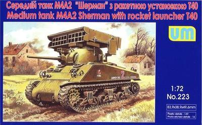 M4A2 Sherman with rocket launcher T40