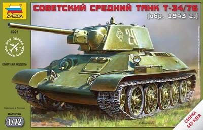 T-34/76 Soviet Medium Tank (mod.1943)