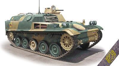 AMX VTT French APC - 1