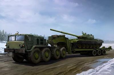 MAZ-537 Late Prod. type with ChMZAP-990 semi-trailer