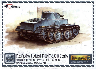 Pz.Kpfw I Ausf F (VK 18.01) Early