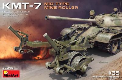 KMT-7 Mid Type Mine Roller