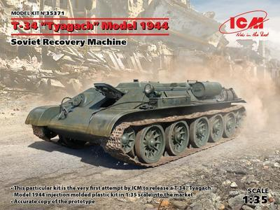 """T-34 """"Taygach"""" Model 1944 - 1"""