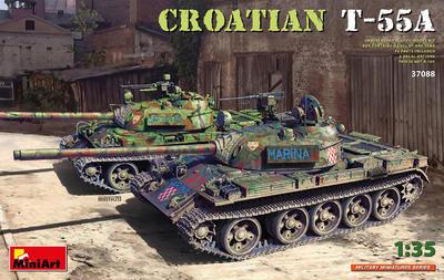 Croatian T-55A  - 1