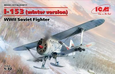 I-153 (winter version ) Soviet Fighter - 1