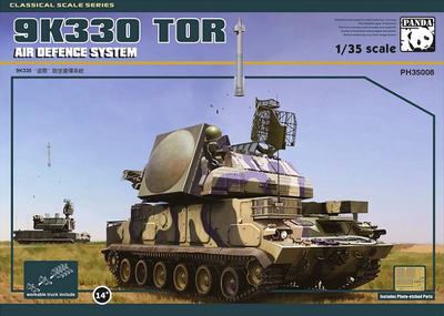 9K330 TOR  Air Defence System w/Metal Track Links