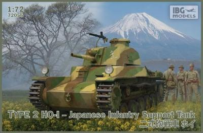 Type 2 Ho-I Japanese Medium Tank