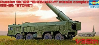 Russian 9P78-1 TEL for System (SS-26 Stone) 9K720 Iskander -M