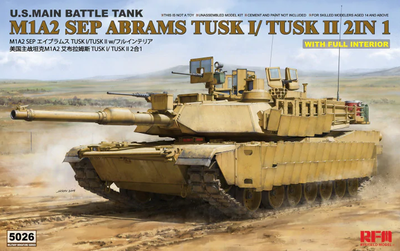 M1A2 SEP Abrams TUSK I/Tusk II 2in 1 with Full Interior - 1