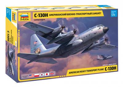 American heavy transport plane Lockheed C-130H Hercules  - 1