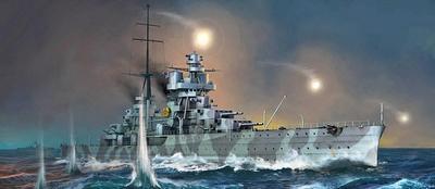 Italian Heavy Cruise Fiume  - 1