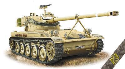 French Light Tank AMX-13/75 - 1
