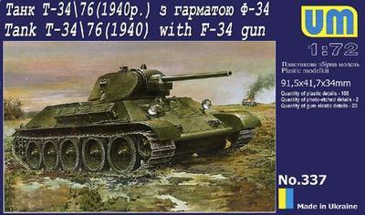 Tank T-34/76 (1940) with F-34